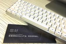 入手IQUNIX F60